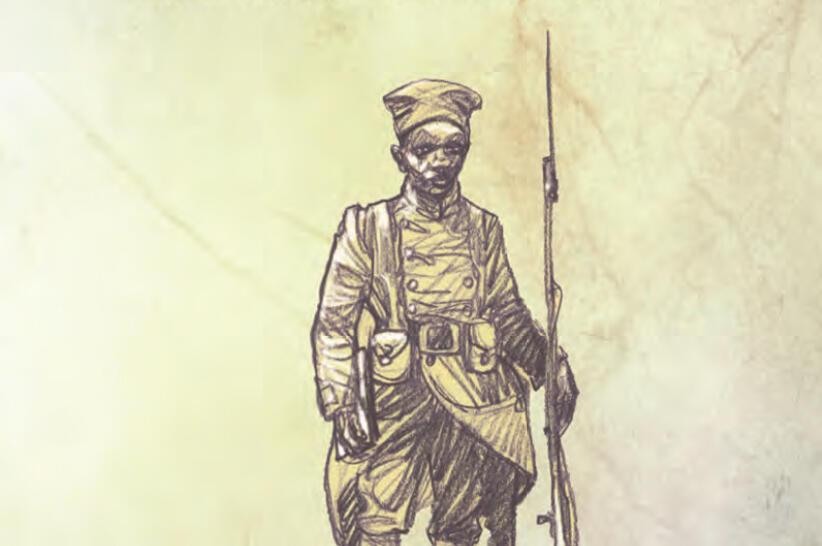 Détail de la couverture de «Poilus Nègres. Soldats créoles et africains en 14/18», de Mathieu Méranville et Serge Bilé, publié aux éditions Dagan.