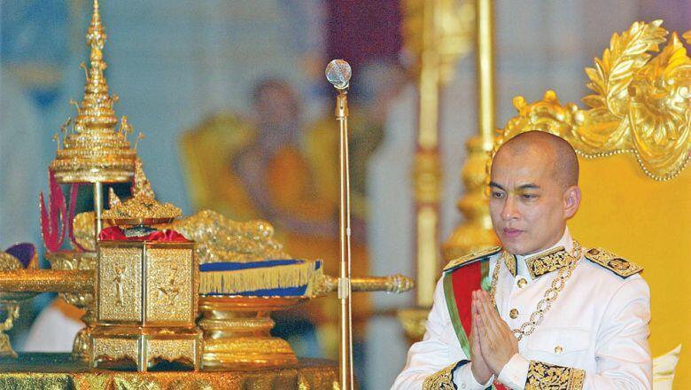 King-Sihamony