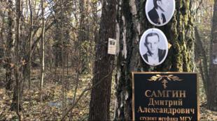 Fosses communes de Kommunarka, près de Moscou. Plus de 6000 personnes y furent enterrées dans les années 1930.