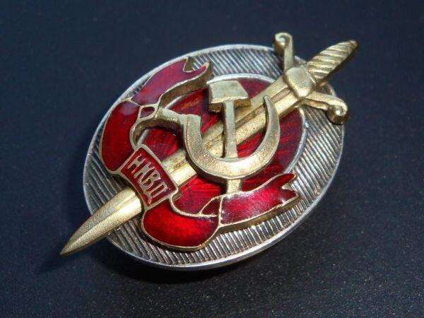 Знак «Заслуженный работник НКВД»