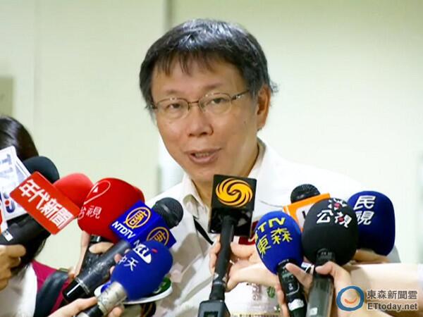 台北市長柯文哲20次訪問大陸要仿效共產黨反腐
