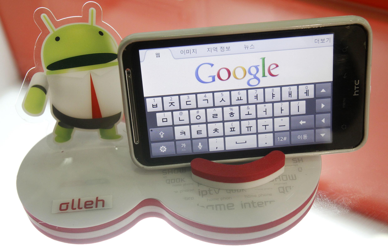 Un teléfono equipado con Android, sistema operativo de Google.