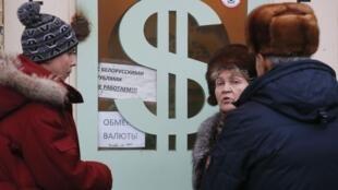 Près d'un bureau de change à Moscou, le 17 Décembre 2014.