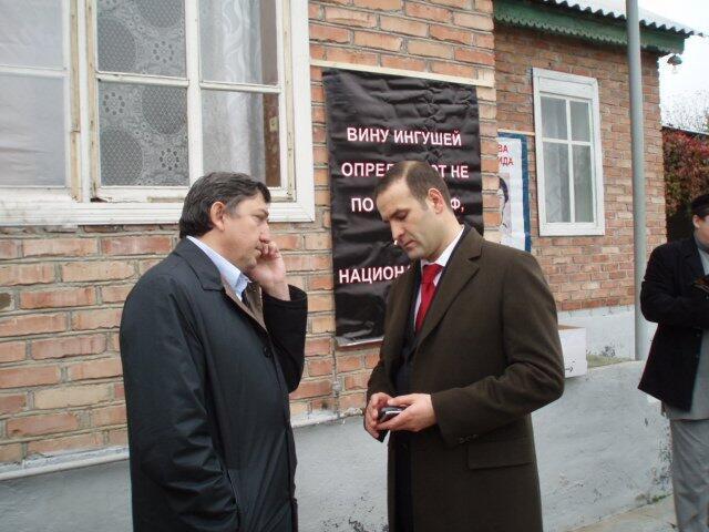 Макшарип Аушев и Муса Плиев - Назрань 2009 год