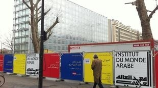 L'Institut du monde arabe de Paris a accueilli une série de réunions sur l'économie marocaine.