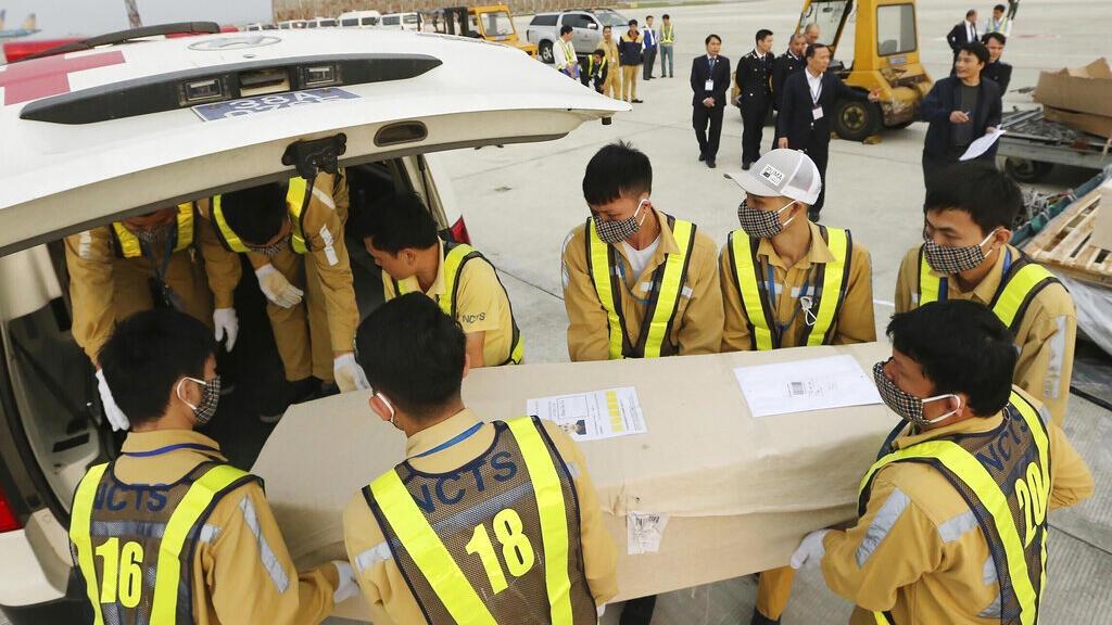 Án tù nặng cho 4 bị cáo trong vụ người Việt nhập cư vào Anh chết trong xe lạnh