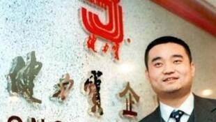 廣東健力寶集團原董事長張海,日期不詳。