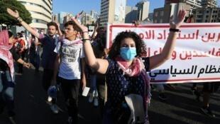 Des milliers de Libanais ont défilé ce samedi 17 octobre à Beyrouth pour marquer le 1er anniversaire de la «révolution».