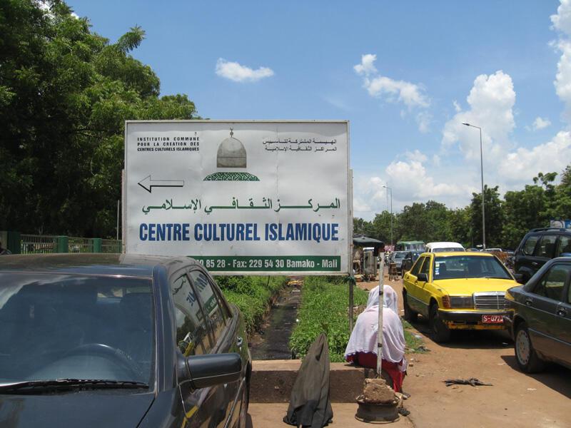 un centre culturel islamique à Bamako