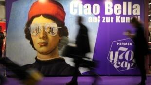 درهای هفتادمین نمایشگاه بینالمللی کتاب فرانکفورت ساعت ده بامداد چهارشنبه ١٠ اکتبر/ ١٨ مهرماه روی همگان گشوده شد.