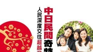 亞洲週刊最新一期的封面