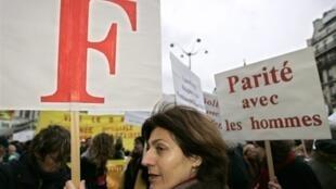 """A França adotou um """"plano de ação"""" para combater a desigualdade entre homens e mulheres no mercado de trabalho."""