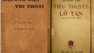 Bìa hai tác phẩm của Phan Khôi