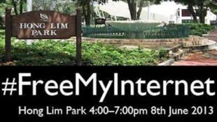 Lời kêu gọi biểu tình tại Singapour trên các mạng xã hội (DR)