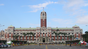 Dinh Tổng thống Đài Loan : Trung Quốc xây mô hình y hệt để luyện tập chiến đấu - DR / wikimedia