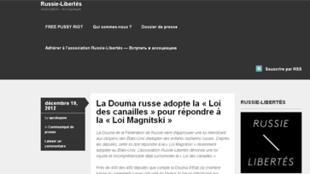 Сайт Russie-Libertés