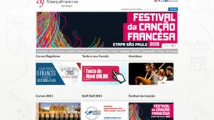 Site de l'Alliance français de Sao Paulo au Brésil.