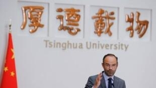 French Prime Minister Edouard Philippe delivers a speech at Tsinghua University in Beijing, China, June 24, 2018.