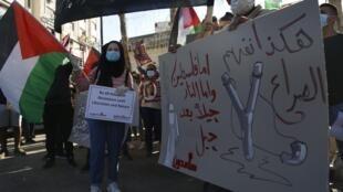 Des Palestiniens manifestent à Ramallah contre l'application du plan américain en Cisjordanie le 1er juillet 2020.