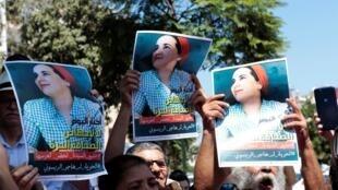 Manifestation de soutien à Hajar Raissouni, le 9 septembre devant le tribunal de Rabat.