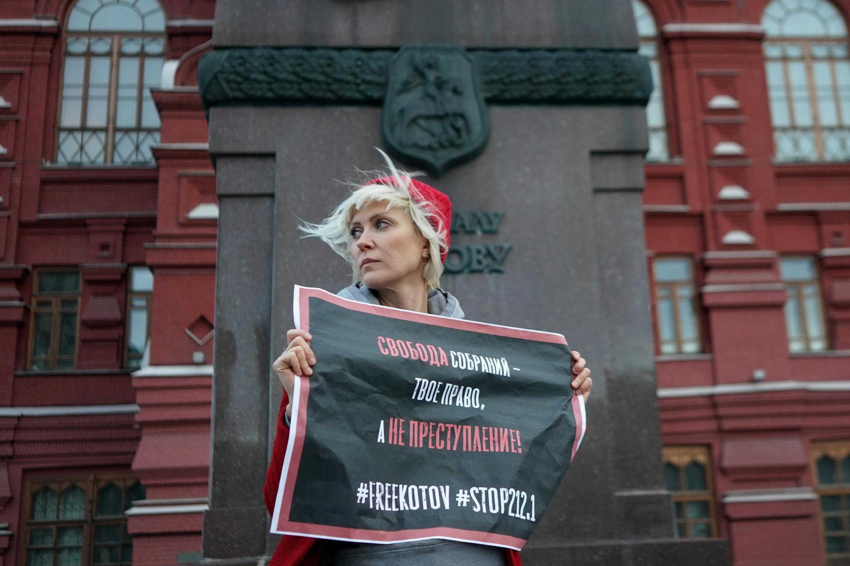 Акция в поддержку Константина Котова в Москве 13 октября 2019.