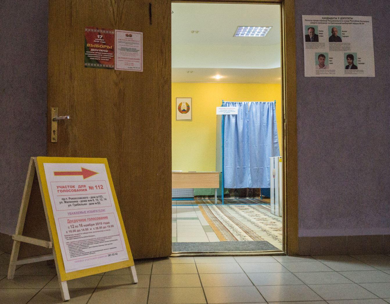 17 ноября — главный день голосования на выборах в белорусскую Палату представителей