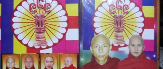 Ảnh bìa trên một CD '969' được bày bán tại Miến Điện.Bên phải là nhà sư Wirathu, lãnh tụ  phong trào. Ảnh : MMedia.