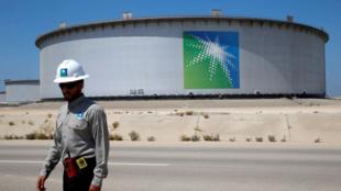 Arabie saoudite : négociations en cours pour vendre 1 % du géant pétrolier Aramco à une firme étrangère(probablement chinoise)