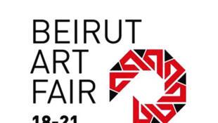 L'affiche la 5ème édition de la foire Beirut Art Fair, qui a lieu à Beyrouth au Liban (du 18 au 21 septembre 2014).