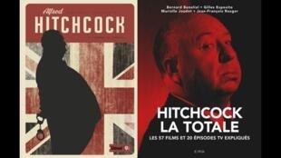 Couvertures de «Alfred Hitchcock - L'Homme de Londres», de Noël Simsolo et Dominique Hé aux éditions Glénat et de «Hitchcock, La Totale» ouvrage collectif aux éditions E/P/A.