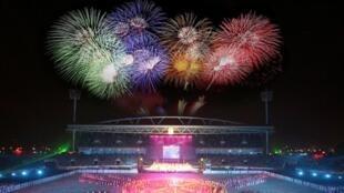Việt Nam hy vọng giành cơ hội lịch sử đăng cai tổ chức ngày hội thể thao lớn nhất châu lục.