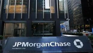 美國第二大金融機構摩根大通銀行標誌。