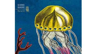 «La méduse qui fait de l'œil», de Jean Deutsch.