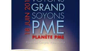 Affiche du salon annuel de la CGPME: Planète PME.