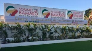 L'entrée du sommet Afrique-France qui se tient les 13 et 14 janvier 2017 à Bamako, Mali.