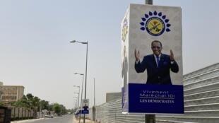 Ndjamena - Tchad - MPS - campagne - klemat Idriss deby
