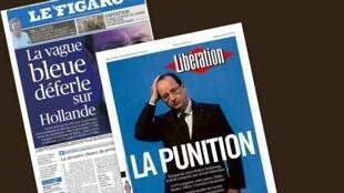 Capa dos jornais franceses Le Figaro e Libération desta segunda-feira, 31 de março de 2014.