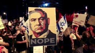 Des manifestants ont encore défilé à Jérusalem contre le Premier ministre israélin Benyamin Netanyahu, le 5 septembre 2020.