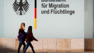 L'Office fédéral des migrations et des réfugiés (BAMF) à Berlin.