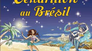 "Ópera-balé ""Cinderela do Brasil"" tem estreia mundial na UNESCO."
