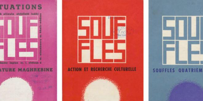Couvertures de la revue «Souffles»