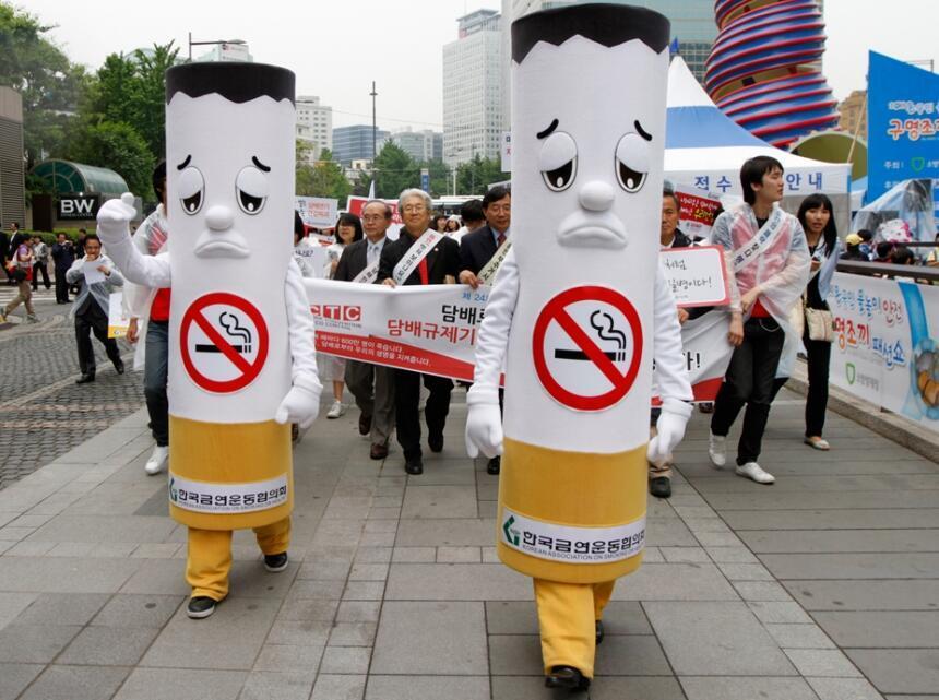 Một cuộc tuần hành tại Seoul nhân ngày Quốc tế không Thuốc lá.