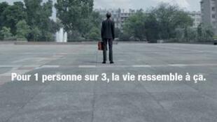 Cartaz da campanha contra a solidão, lançada pelo governo.