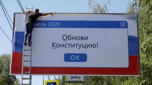 2020-06-10T000000Z_1853886076_RC2E6H9XOC6B_RTRMADP_3_RUSSIA-PUTIN-VOTE