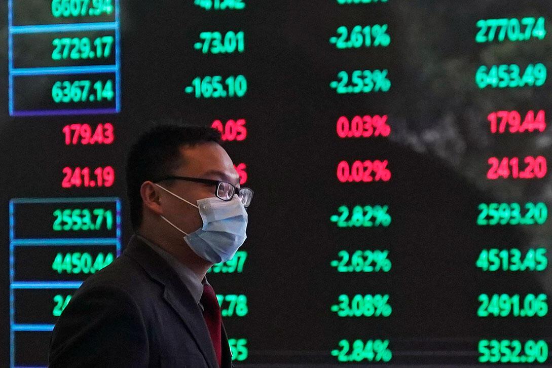La Bourse de Shanghai, Chine, le 28 février 2020.