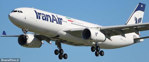 لغو پروازهای ایران ایر به مقصد اروپا