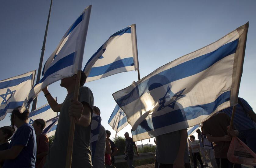 Manifestación de colonos israelíes de Beit El, cerca de Ramallah, contra la  solicitud prevista de adhesión a la ONU de un Estado palestino el 23 de  septiembre de 2011.