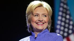 Hillary Clinton da neman shugabancin Amurka karkashin jam'iyyar Democrat