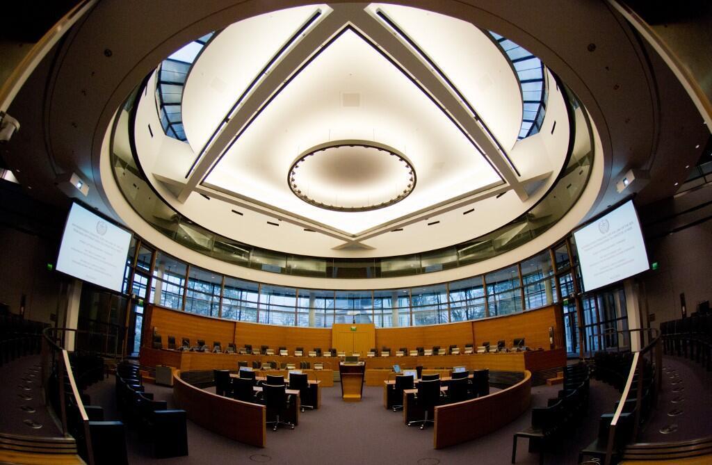 Зал заседаний Международного трибунала ООН по морскому праву