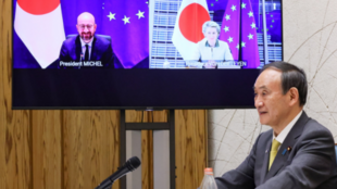 日欧领导人线上峰会资料图片